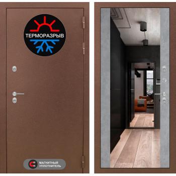 Дверь Лабиринт – Термо Магнит с Зеркалом Максимум  Бетон светлый